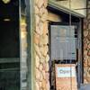 カフェスペースが無くなっていた天然酵母ベーカリー「穀」で天然酵母パンを買う