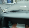 生活:  車検での出来事