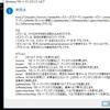 バッチでリモートアシスタンス招待ファイル生成を簡略化