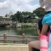 kodomoe8月号の親子デートを参考に『姫路城』へ行ってきました♪