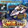 【超速GP】神速フェスにサイクロンマグナム登場!!徳井青空から挑戦状イベントも(=゚ω゚)ノ