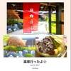 ♡06/25 断酒367(-3)日目【断酒1年経過~☆ 2年生!!!】