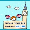 Dishoom: ロンドンの子連れおすすめレストラン