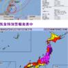 【台風情報】台風19号は13日15時にも日本の東の海上で温帯低気圧に変わる見込み!ただ、岩手・宮城県では大雨の『特別警報』は発表中!時間差増水・土砂災害にも要警戒!
