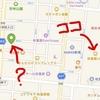 速報!Fusion 360 Meetup in 東京!!