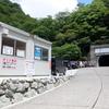 大峰山(八経ヶ岳)と大台ケ原 関東から一泊二日 その1