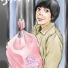 ドラマ2期「コウノドリ」第4話感想