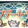 【FEH】アップデート予告 ver.4.7.0