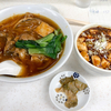鶴見〈満州園〉で牛バラ麺と麻婆豆腐丼。そしてタオル入れ替え。