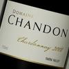 オーストラリア産/白ワイン/2000円台