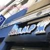 【Champ】1€以下で食べられるマルタの食べ歩きグルメ!【マルタ島 パスティッツィ】