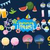 【商用利用可】夏にぴったりなフリーイラスト素材を紹介!