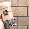 台湾のタピオカミルクティー!奶茶と鮮奶茶