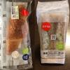 【セブンイレブン】糖質を控えたクロワッサンと海老ブロサンドイッチ!!