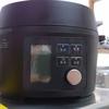 共稼ぎ子育て生活が捗る逸品。アイリスオーヤマの電気圧力鍋。