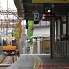 伏屋駅高架化レポ
