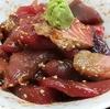 人生で一番マグロを食べた日(早瀬/海鮮丼/中央区京橋)