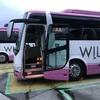 高速バス『WILLER」で名古屋から東京へ