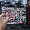 Animelo Summer Live 2018 -OK!- を振り返って 総評的なモノ