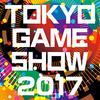 【2017年版】今年も開催!『東京ゲームショウ』の魅力