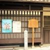 京都秋景色【四条・鴨川デルタ】
