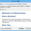 Wireshark 3.2.0