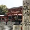 京都ユートピアツアー 5 イナンナ