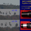 笠井トレーディング 2インチマルチショートバーローのフォーカスと拡大率