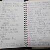 海外ドラマを英語字幕で見始めた頃に作ってた単語帳