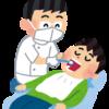 【8/22 日記】歯科検診&マイナンバーカード