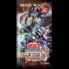 『COLLECTION PACK-革命の決闘者編-』新規カードまとめ 《バトル・スタン・ソニック》他追加