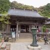 【四国遍路】第2レグ(その3)/阿波の国23ヶ寺制覇!