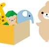 子供服&おもちゃバザーとJarry公園