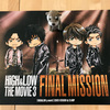 HiGH&LOW THE MOVIE 3 / FINAL MISSIONみてきた(ネタバレあり)