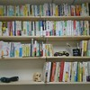 【DIY】チャンネルサポート(棚柱)で本棚をつくる #7