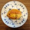 カレーパンではありません!珍しい『ウコン』のパン『ブーランジェリー イアナック』