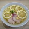 「レモンらーめん」麺屋 夕介