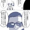 Syamu_gameの未発掘動画一覧wwwwwww