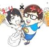 ★【満席♪♪】えなり祭り in 映画館!! !