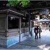 清荒神・清澄寺(宝塚市)の風景 part80
