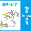 10/15鹿児島WS開催!