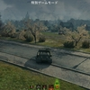 【WoT】『ベルリンへの道』攻略!