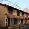 大阪の文化住宅