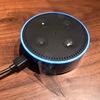 Alexa搭載「Amazon Echo Dot」の実機レビュー。初期設定からスキルの追加方法までを解説。初音ミクとも喋ってみたぞ!