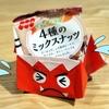 〇〇〇〇粉のクッキー【ジムトレ】