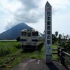 【JR最南端】西大山駅への行き方や周辺を解説します。幸せを運ぶポストや山川漬けのお店など見どころもあります。