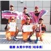 第27回岐阜カップ中学生大会(LUCENT CUP)