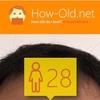 今日の顔年齢測定 202日目