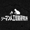 あの斎藤由多加さんが動き出した?!>>シーマン人工知能研究所が開発する「メロディ言語」>>