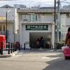 江ノ島散歩 -江ノ電と青い海を満喫
